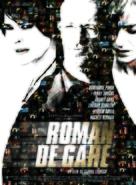 Roman de gare - French Movie Poster (xs thumbnail)