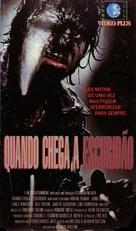 Near Dark - Brazilian VHS movie cover (xs thumbnail)