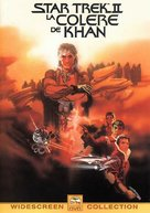 Star Trek: The Wrath Of Khan - French Movie Cover (xs thumbnail)