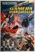 Uchu kaijû Gamera - Turkish Movie Poster (xs thumbnail)