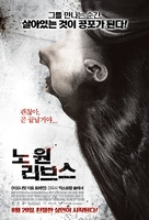 No One Lives - South Korean Movie Poster (xs thumbnail)