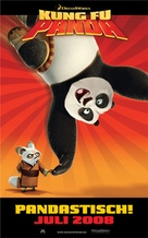 Kung Fu Panda - German Movie Poster (xs thumbnail)