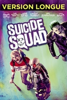 Suicide Squad - French Movie Cover (xs thumbnail)