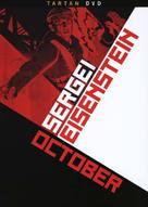 Oktyabr - British Movie Cover (xs thumbnail)
