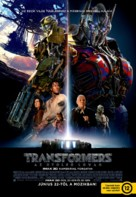 Transformers: The Last Knight - Hungarian Movie Poster (xs thumbnail)