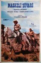 The Legend of the Lone Ranger - Turkish Movie Poster (xs thumbnail)