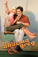 """Dharma & Greg"" - Movie Poster (xs thumbnail)"