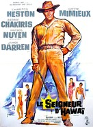 Diamond Head - French Movie Poster (xs thumbnail)