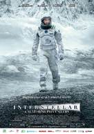 Interstellar - Romanian Movie Poster (xs thumbnail)