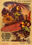 This Island Earth - Italian Movie Poster (xs thumbnail)