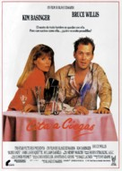 Blind Date - Spanish Movie Poster (xs thumbnail)