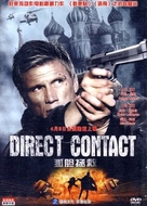 Direct Contact - Chinese DVD movie cover (xs thumbnail)