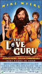 The Love Guru - Danish Movie Poster (xs thumbnail)