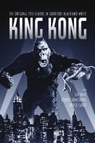 King Kong - DVD movie cover (xs thumbnail)