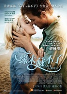 Safe Haven - Hong Kong Movie Poster (xs thumbnail)