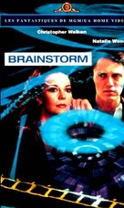 Brainstorm - French VHS movie cover (xs thumbnail)