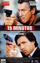 15 Minutes - Spanish Movie Cover (xs thumbnail)
