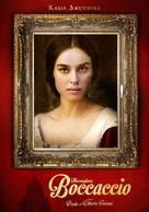Maraviglioso Boccaccio - Italian Movie Poster (xs thumbnail)