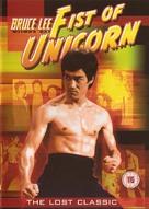 Qi lin zhang - British DVD cover (xs thumbnail)