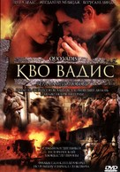 Quo Vadis? - Russian DVD cover (xs thumbnail)