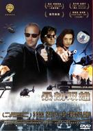 3000 Miles To Graceland - Chinese Movie Cover (xs thumbnail)