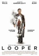 Looper - Swiss Movie Poster (xs thumbnail)
