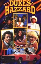 """The Dukes of Hazzard"" - Movie Poster (xs thumbnail)"
