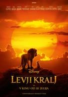 The Lion King - Slovenian Movie Poster (xs thumbnail)