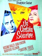 A Certain Smile - French Movie Poster (xs thumbnail)