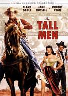 The Tall Men - Movie Cover (xs thumbnail)