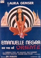 Emanuelle in Bangkok - Spanish Movie Poster (xs thumbnail)