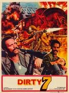 Quel maledetto treno blindato - Pakistani Movie Poster (xs thumbnail)