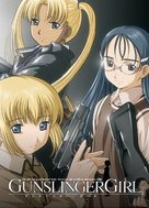 """Gunslinger Girl"" - Movie Cover (xs thumbnail)"