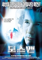 The Mothman Prophecies - South Korean Movie Poster (xs thumbnail)