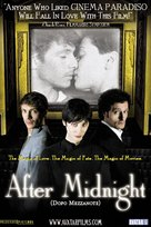 Dopo mezzanotte - DVD cover (xs thumbnail)