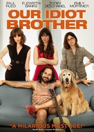 Our Idiot Brother - DVD movie cover (xs thumbnail)