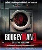 Boogeyman 3 - Polish Blu-Ray movie cover (xs thumbnail)