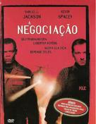 The Negotiator - Brazilian DVD cover (xs thumbnail)
