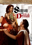 Samson and Delilah - DVD movie cover (xs thumbnail)