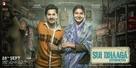 Sui Dhaaga: Made in India - Italian Movie Poster (xs thumbnail)