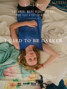 I Used to Be Darker - French Movie Poster (xs thumbnail)