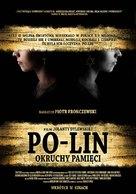 Po-lin. Okruchy pamieci - Polish Movie Poster (xs thumbnail)
