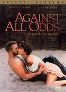 Against All Odds - DVD cover (xs thumbnail)