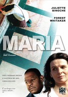 Mary - Brazilian DVD cover (xs thumbnail)