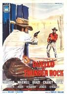 Stage to Thunder Rock - Italian Movie Poster (xs thumbnail)
