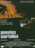 Mortal Thoughts - French Movie Poster (xs thumbnail)