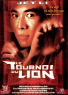 Wong Fei Hung ji saam: Si wong jaang ba - French VHS cover (xs thumbnail)