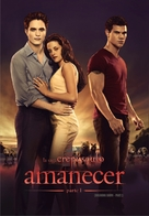 The Twilight Saga: Breaking Dawn - Part 1 - Argentinian DVD movie cover (xs thumbnail)