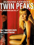 Twin Peaks: Fire Walk with Me - French Movie Poster (xs thumbnail)