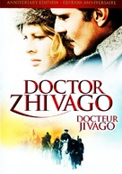 Doctor Zhivago - Canadian Movie Cover (xs thumbnail)